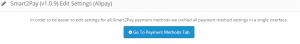 Image 3 - Payment Method Edit Settings