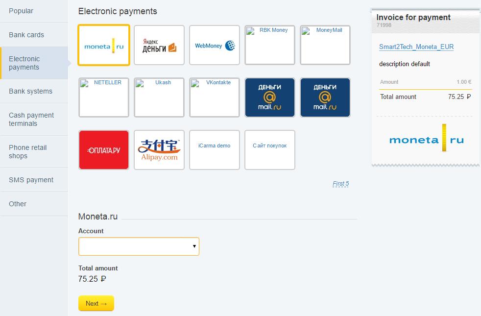 1 Select bank account