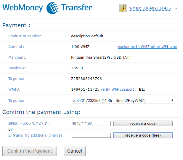 1 Payment confirmation option