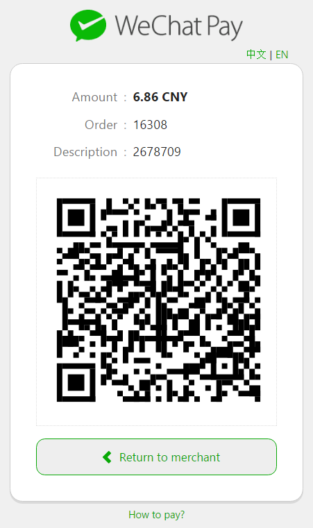 1 WeChat payment page