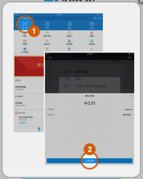 Alipay POS Test Data – Smart2Pay Documentation
