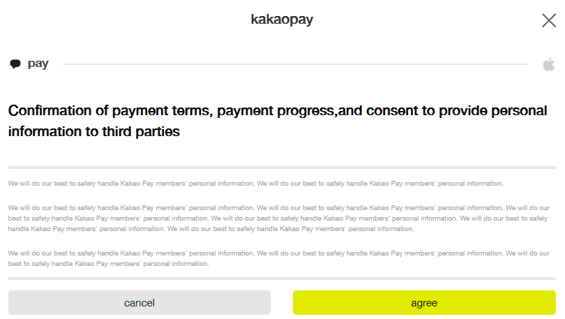 1 Confirm payment