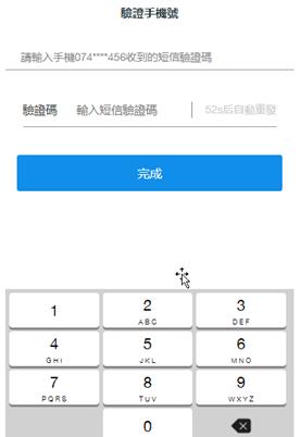 1 Account login